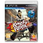 Kung Fu Rider PS3 Move now £4.95 @ john lewis