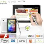 HTC Flyer 16gb Wifi £185 + delivery poss quidco 4% @ www.ibood.com ONE DAY ONLY!!!!!!