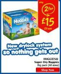 Huggies super-dry Nappies Big pack (All Sizes) 2 FOR £15 @Asda