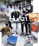 Win 1 of 5 Complete Collection of the 2CD Special Edition box sets of Blur's studio albums, a poster and collectible badge @ EMI