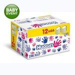12 pack huggies wipe now £4.00 @ ASDA instore