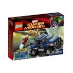 LEGO Super Heroes 6867: Loki's Cosmic Cube Escape