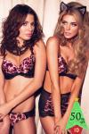 Half price 'On the Prowl' collection - TODAY only @ Gossard - £12 Delivered