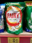 FAIRY All in One Dishwasher 51pack tablets at 9.4p each - £4.79 @JTF