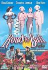 Road to Bali (DVD) - £1.96 delivered @ uwish !