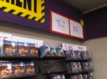 Selection of Blu-rays 3 for £4.50 (£1.50 each!) @HMV