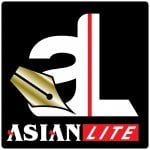 Asian Lite Newspaper Free Subscription - 4 Printed Weekly Editions - Delivered