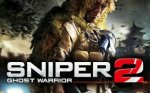 Sniper Ghost Warrior 2 Collectors Edition Upgrade keys (Steam) Free @ AlienwareArena (Free Multiplayer Pack aswell)