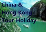 *August 2014* - 9 Night Asia Tour Holiday, China & Hong Kong with Flights from UK, Accomodation and all Transfers £1191pp @ Cosmos (from various airports on 13th August) Total Price per Couple = £2382
