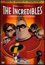 Disney Pixar: Incredibles: 2 DVD set, only £5.99 or less delivered @ HMV! + Quidco!