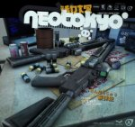 """Pick up Multiplayer Shooter """"NEOTOKYO"""" for Free on Steam from Today"""