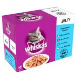 £1.75 cb with Checkout smart Whiskas 12 pack - most Varieties @ CheckoutSmart