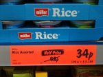 Muller Rice Assorted 34p @ Lidl