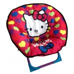 Hello Kittly Moon chair £9.99 was £19.99 at Smyths, cheapest ive seen!