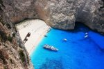 May/June 2015:  Zante 7 Nights just £90 each !! Thomas Cook Package Holiday including Flights, Choice of Hotel & Transfers @ Holiday Pirates just (Less than £185 per Couple)