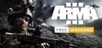 Arma 3 free weekend + 50% OFF STEAM