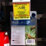 HP15 Ink Cartridge £1.00 @ Tesco instore