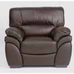Bargain Crazy.100% Harrogate  Leather Armchair.£145.94 Delivered.