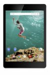 HTC 8.9 inch Nexus 9 Tablet - (Black) (ARM 2.5GHz, 2GB RAM, 16GB Memory, Wi-Fi, Android v5.0) for £272.24 Sold by Kivoop and Fulfilled by Amazon