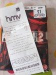 Predator 2 £1 HMV Leeds