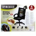 Homedics Shiatsu Massage Office Chair - £69.99 @ Amazon no1Brands4You
