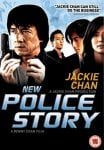 New Police Story DVD (Special Edition) *New* £3.99 @ eBay / sweetbuzzards