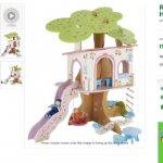 Elc rosebud treehouse £15.00