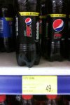 pepsi 500ml 49p each better than 2 for £1.50 @ B&M