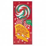 PoundLand - Giant Peppermint Lollipop 130g £1.00