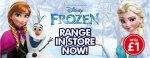 SELECTION OF FROZEN STOCKING FILLERS AT POUNDWORLD PENCIL CASES STATIONARY LIP GLOSSES ETC. £1 @ Poundworld