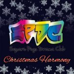 Square Pegs Drama Club - Christmas Harmony - 79p on iTunes