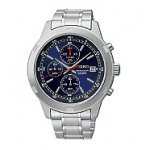 Men's chronograph watch by Seiko, £90 delivered from debenhams