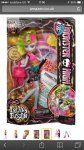 Monster high Lagoonafire freaky fusions Doll £9.42 Amazon