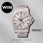 Win this sleek stainless steel bracelet Premier watch from SEIKO @ Ernest Jones( FB)
