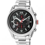 Citizen Men's Eco-Drive Red Crown Chronograph Bracelet Watch 5yr guarantee £79.99 @ Argos instore with code plus £5 voucher