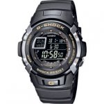 Casio G-shock Men's Auto Illuminator Digital Watch £44.99 @ Argos Ebay Page