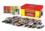 Only Fools & Horses the Complete Anniversary Collection DVD £26.99 @ BBC Shop
