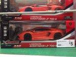 Lamborghini Aventador 1.18 Remote Control @ Halfords £5.00 WAS £20.00