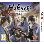 Hakuoki: Memories of Shinsengumi Collectors Edition Nintendo 3DS £13.98 @ Zavvi