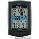 Cateye Stealth 50 GPS Computer ANT+ Enabled Merlin Cycles £57.95 (from £100)
