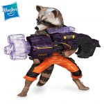 Guardians of the Galaxy Big Blastin Rocket Figure (DISNEY STORE) - £11.99 (+£4.95 P&P)