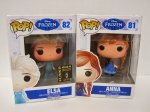 Frozen POP! Vinyl Figures £5.40 Free C&C @ thebrilliantgiftshop.co.uk