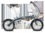 Dahon Curve SL folding commuter bike - £199.99 delivered from Winstanley bikes