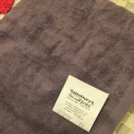 Sainsburys bath towel x2 pack £6.00 instore
