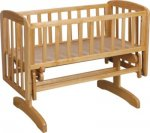 Glider Crib half price Argos home delivery only £39.99 + £8.95 p&p @ Argos