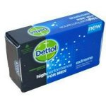 6 Bars of Dettol Soap for 99p @ 99p Stores