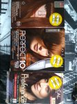 Hair dye from 45p at Superdrug