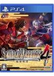 Samurai Warriors 4 (PS4) £17.99 Delivered @ Base