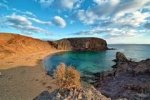 Lanzarote 1 week Easter hols all inc 2 adults 2 children from glasgow £870 all inc @ Thomas Cook