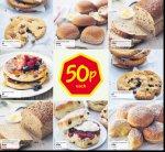 4 Pack of Mega Pancakes @ Asda 50p (half price)
